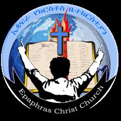 EPAPHRAS CHRIST CHURCH